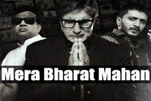 Mera Bharat Mahan