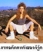 20 ภาพดารานักร้องใน ยุค 90s