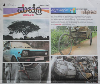 "I'm Alone- Published in Prjavani ""Metro"""