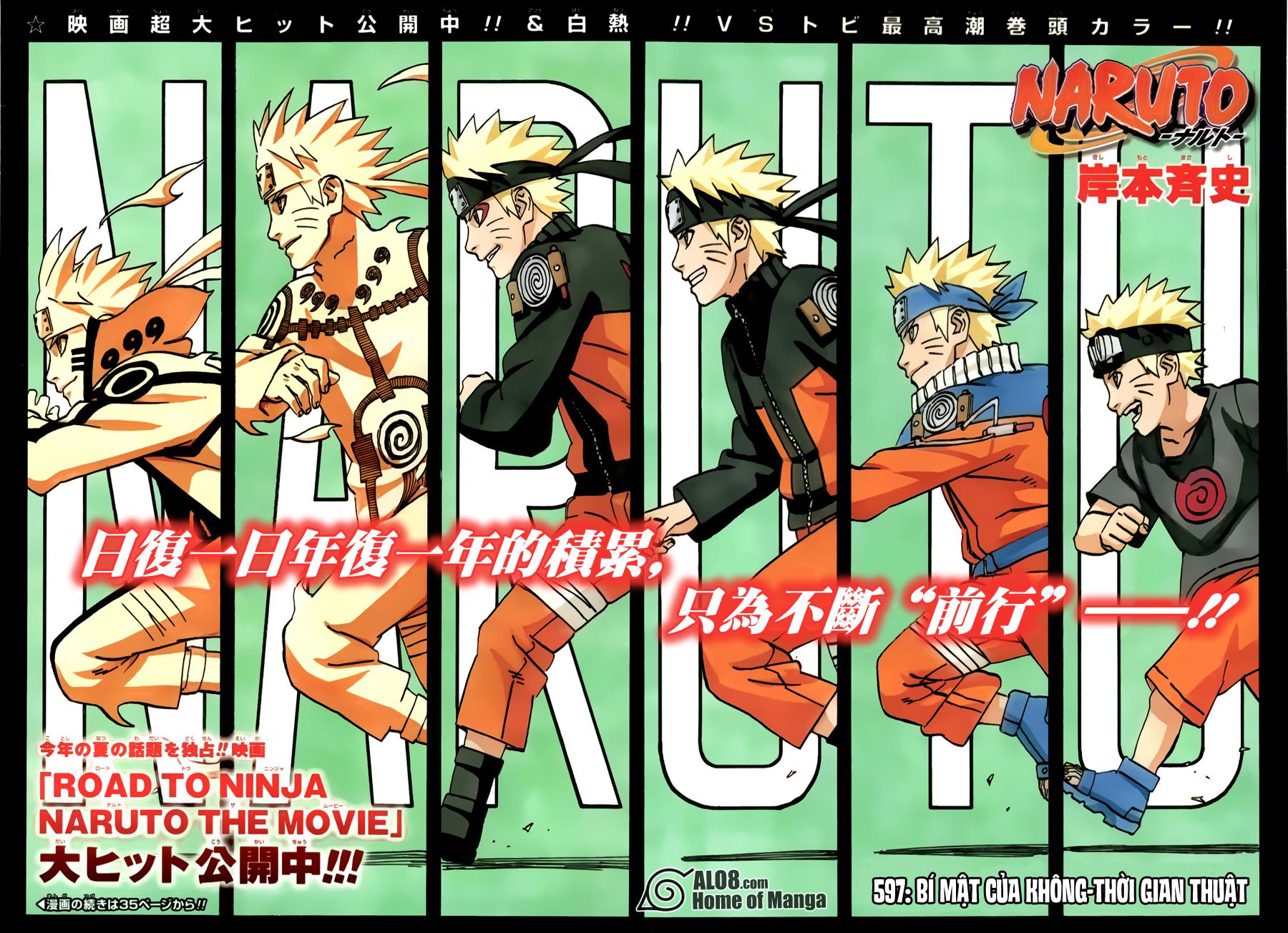 Naruto chap 597 Trang 4 - Mangak.info