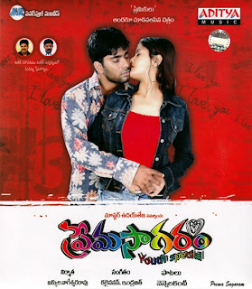 Premasagaram Telugu Mp3 Songs Free  Download -2011