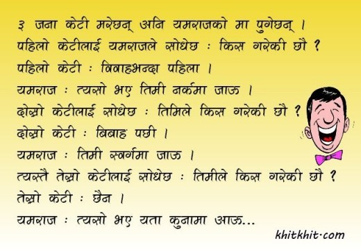 Download image Jokes Nepali Chutkila PC, Android, iPhone and iPad ...