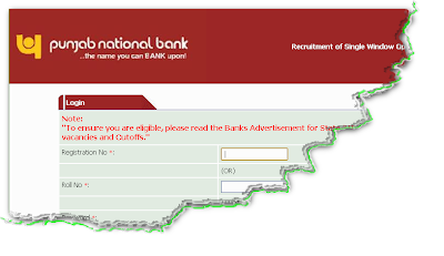 Punjab National Bank Clerk Recruitment 2012 Online Form