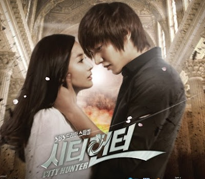 Lee Min Ho City Hunter Korean Drama