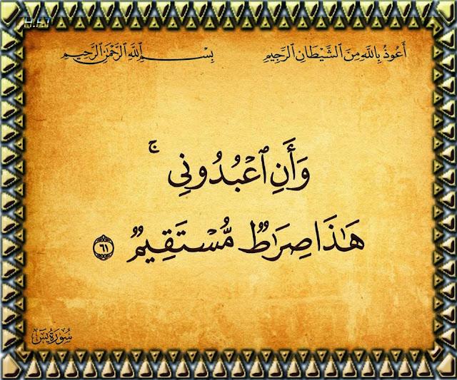 telugu Quran – 22 surat al Haj  ayath No 34 1