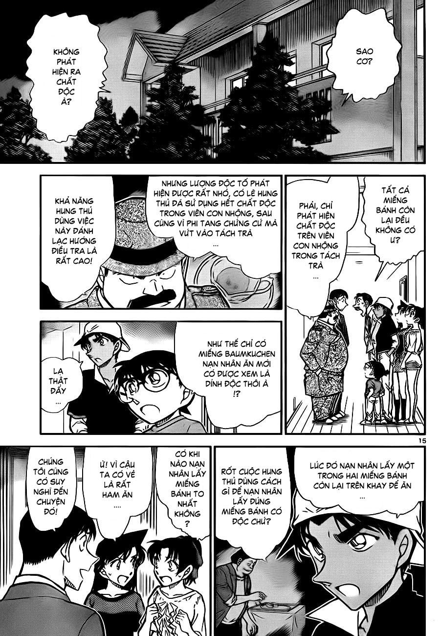 Detective Conan - Thám Tử Lừng Danh Conan chap 782 page 16 - IZTruyenTranh.com