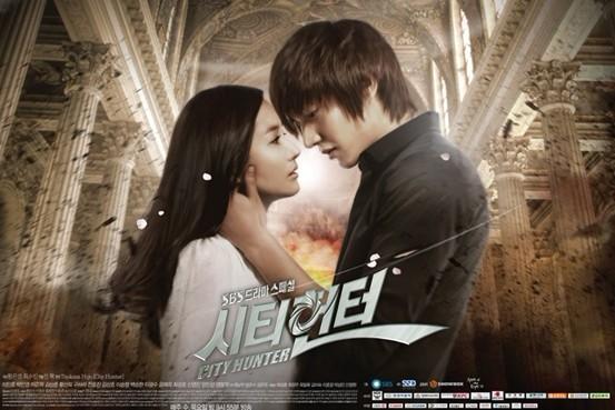 Lee Min Ho& Park Min Young★City Hunter