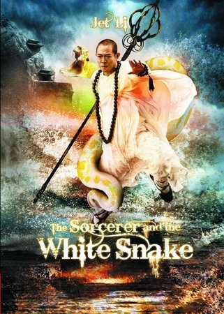 Póster de The Sorcerer and the White Snake
