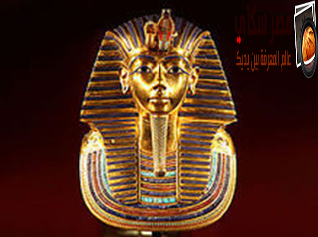 الملك توت عنخ آمون وأهم الإعمال التى قام بها