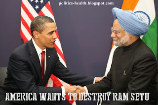 america want to destoyed ram setu