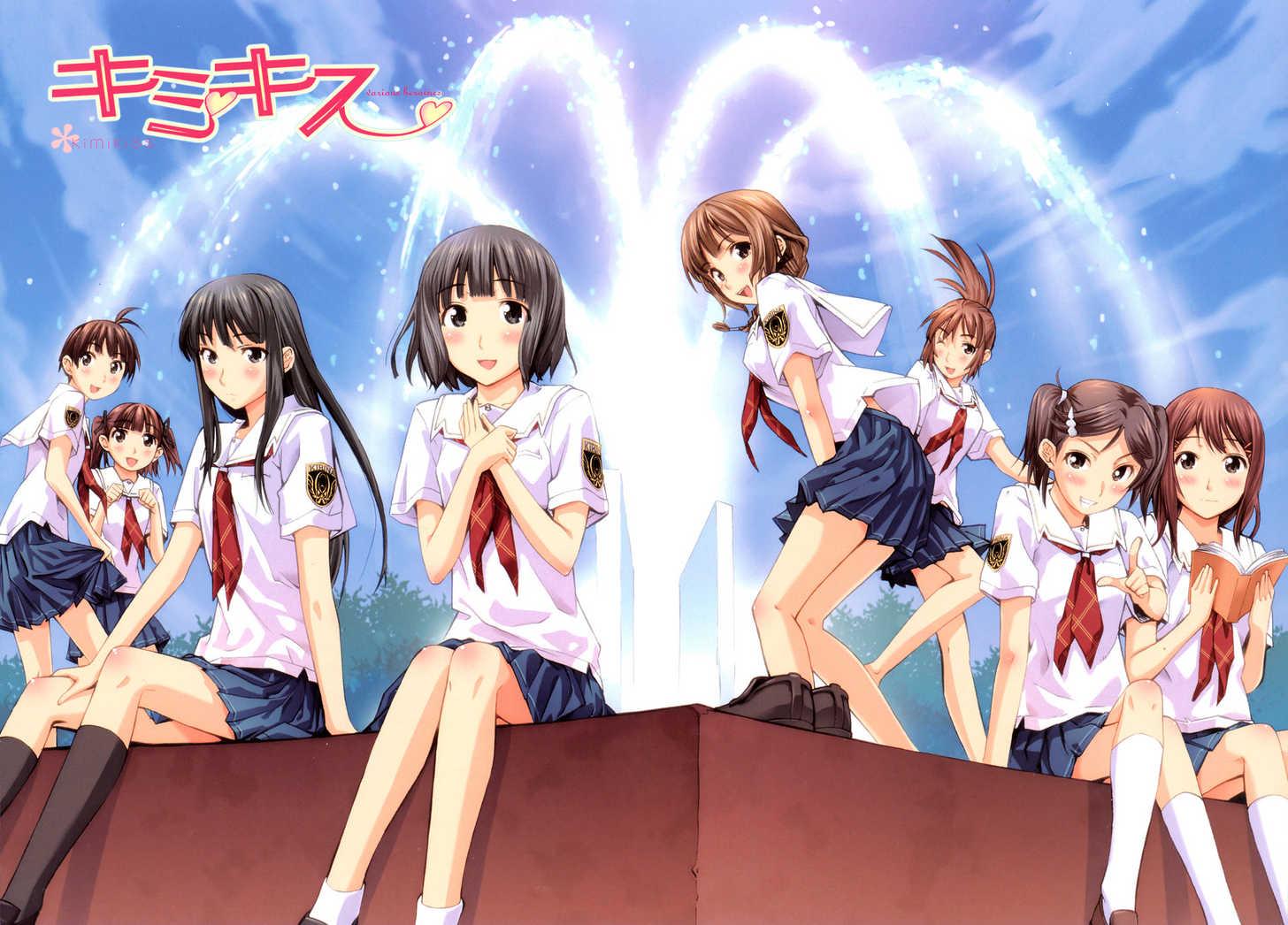 อ่านการ์ตูน KimiKiss Various Heroines [Mizuki] 1 ภาพที่ 7