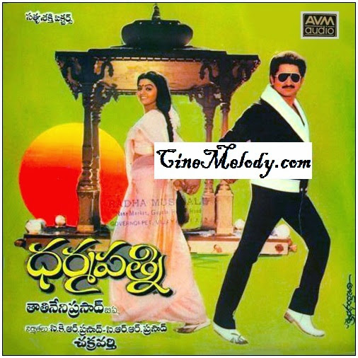 Dharma Patni Telugu Mp3 Songs Free Download 1987