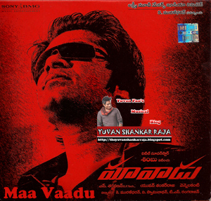 Maa Vaadu Telugu Movie Album/CD Cover