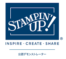 My Stampin' Up Website