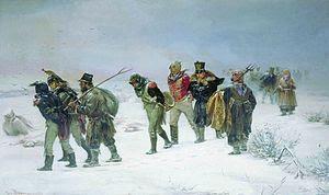 """Сайт""""Отечественная война 1812 г""""."""