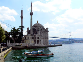 الأماكن السياحية اسطنبول الصور 1055Yeni_Mecidiye_Camii.jpg