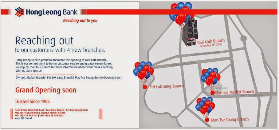hong leong bank ratio Hong leong bank bhd (hlbank:kls) financials, including income statements, growth rates, balance sheets and cash flow information.