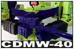 建設兵団強化装備 CDMW-40