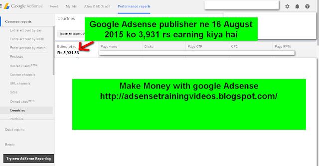 Google Adsense publisher ne 16 August 2015 ko 3,931 Rs ka earning kiya hai-see screenshot
