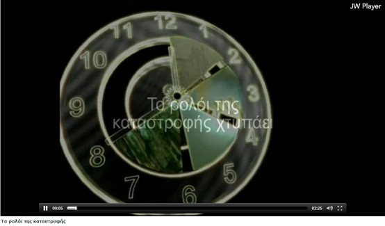 http://photodentro.edu.gr/v/item/video/8522/274