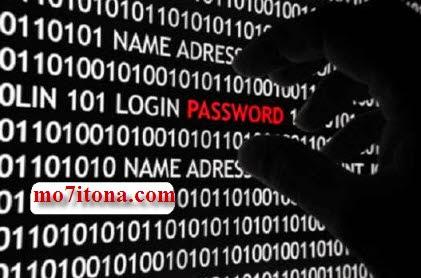 القرصنة الرقمية تهدد خصوصياتك فكيف تحمي نفسك منها؟