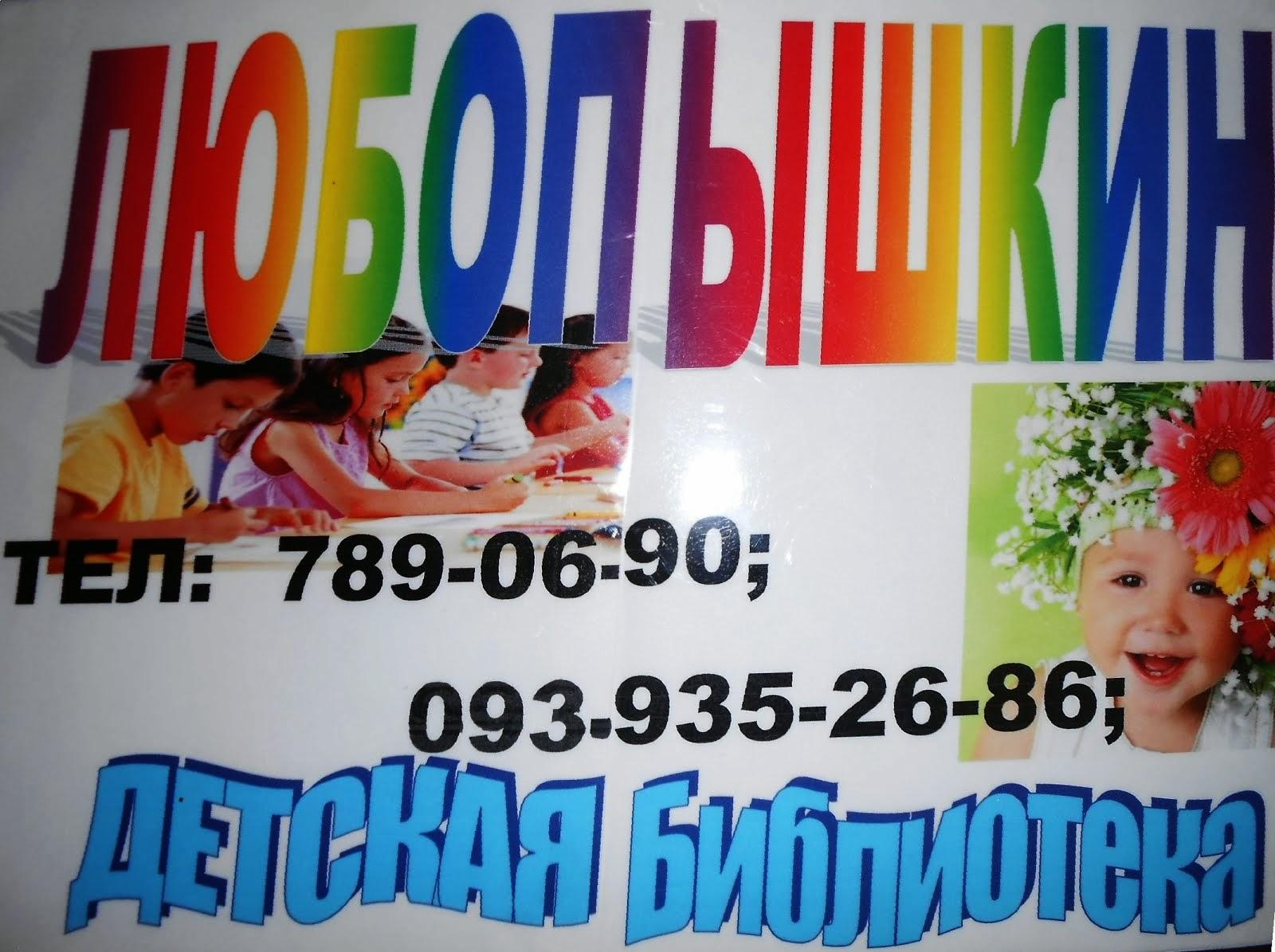 Центр дитячої творчостi