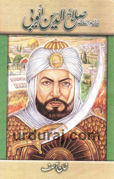Khan Asif - Complete List of History Books Collection