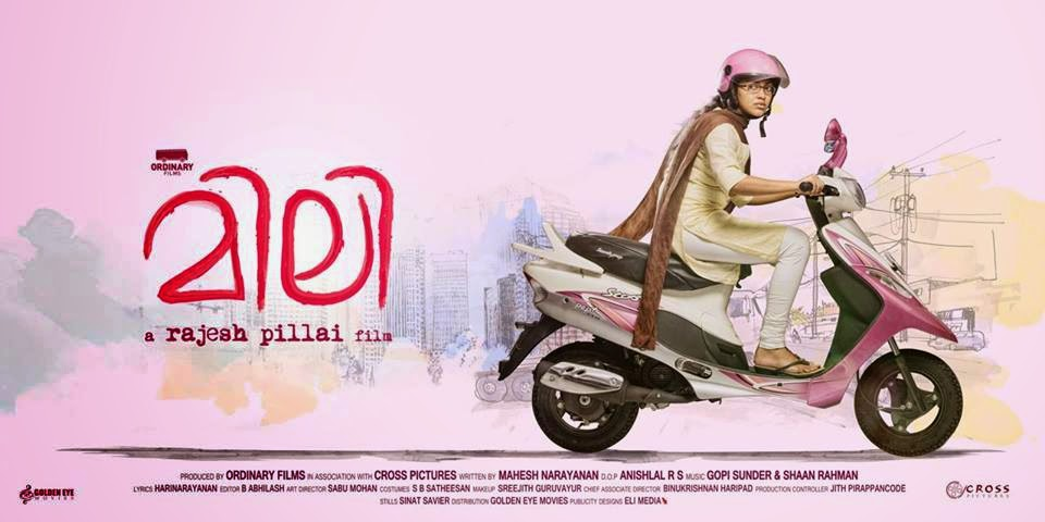 mili malayalam movie