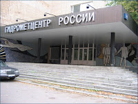 Гидрометеоцентр России