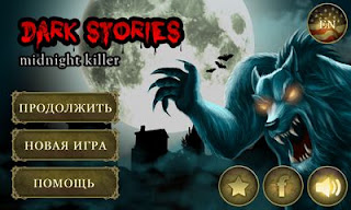 Screenshots of the Dark Stories: Midnight Killer for Android tablet, phone.