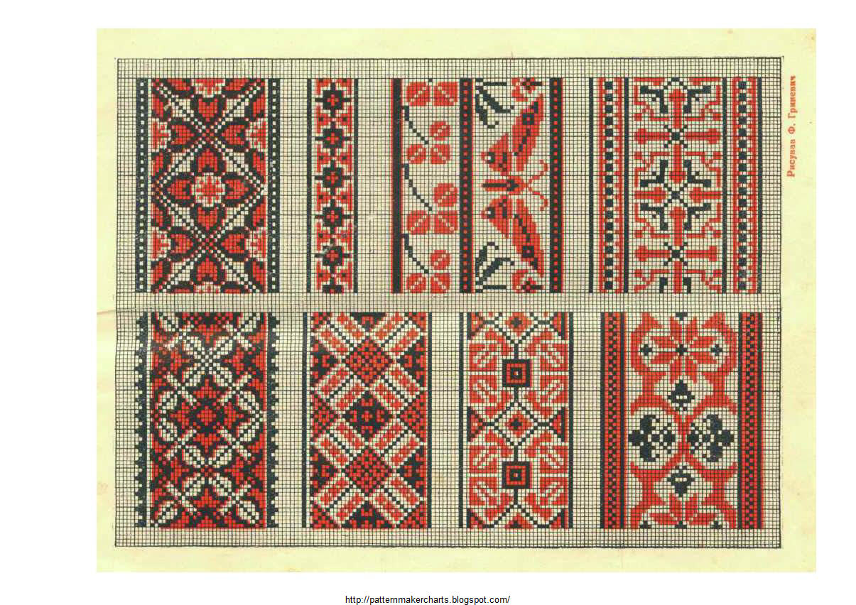 Free easy cross pattern maker pcstitch charts