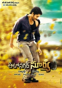 Autonagar Surya Theatrical Trailer
