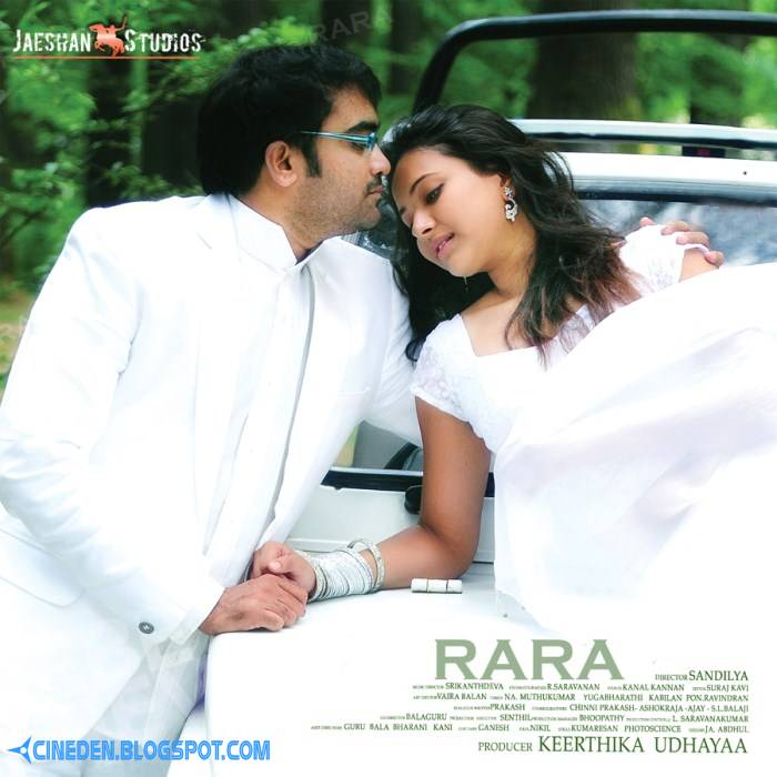 Raa Raa (2011) - Tamil Movie Review