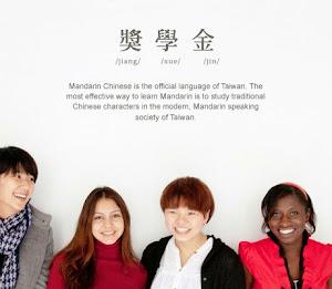 Sekolah Bahasa Mandarin di Taiwan