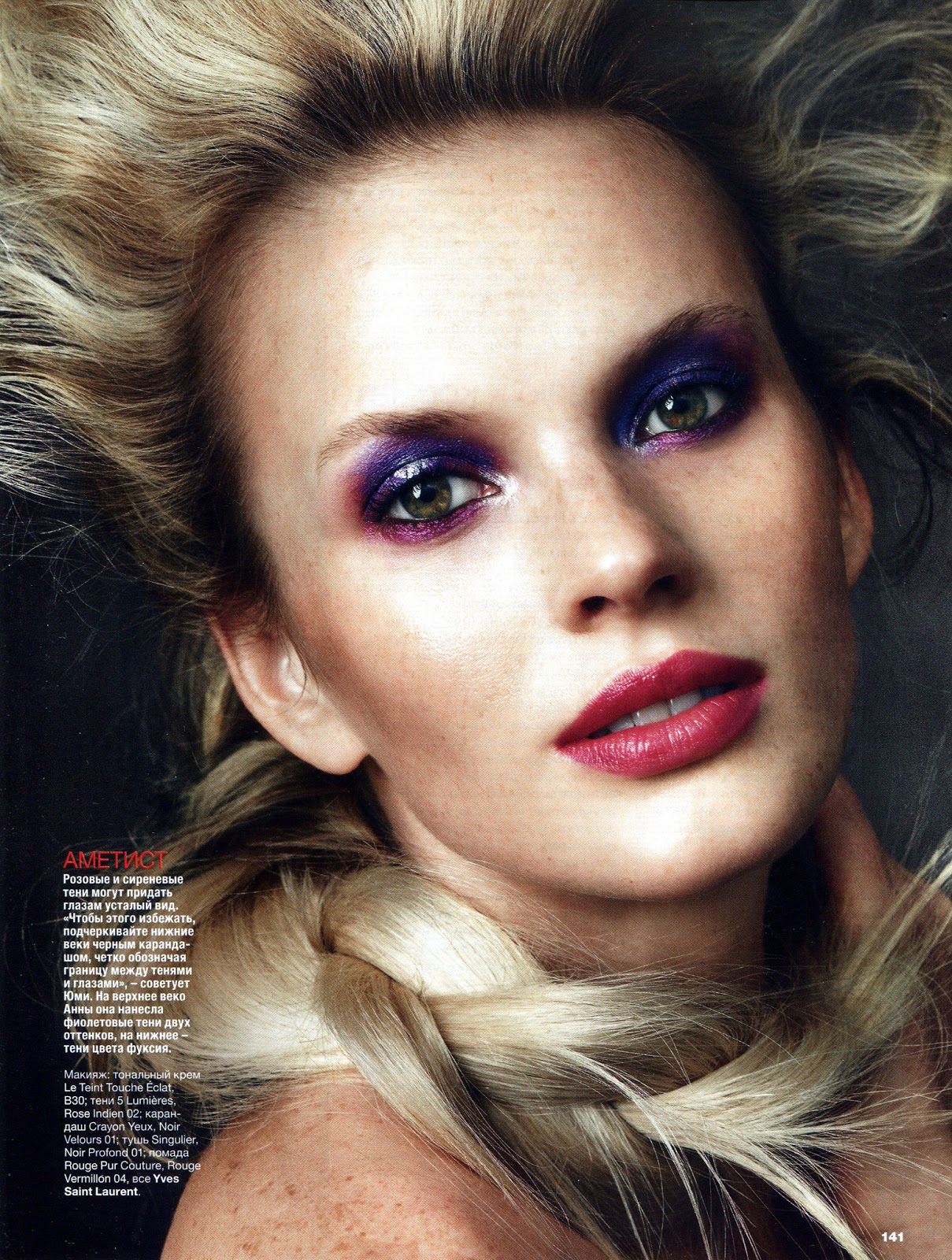 Anne Vyalitsyna @ Allure, Russia, March 2013