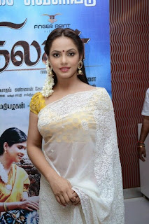 ActressNeetu Chandra Latest Pictures in Saree at Thilagar Audio Launch  0006