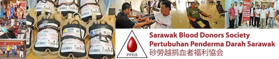 Sarawak Blood Donors Society