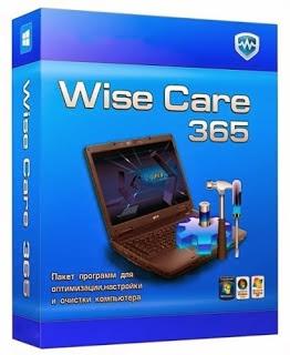 Wise Care 365 Pro 2.97.242 โปรแกรมลบไฟล์ขยะ ดูแลเครื่อง เพิ่มความเร็วคอม ล่าสุด Wise+Care+365+Pro