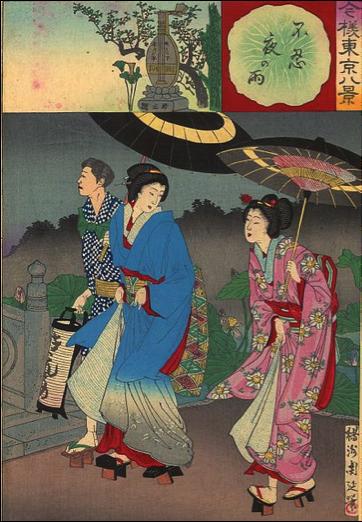 a literary analysis of the change in the makioka sisters by tanizaki The world-wide literary novel from early 20th century (the makioka sisters) jun'ichiro tanizaki: (and not adapting) to change) the four sisters – tsuruko.