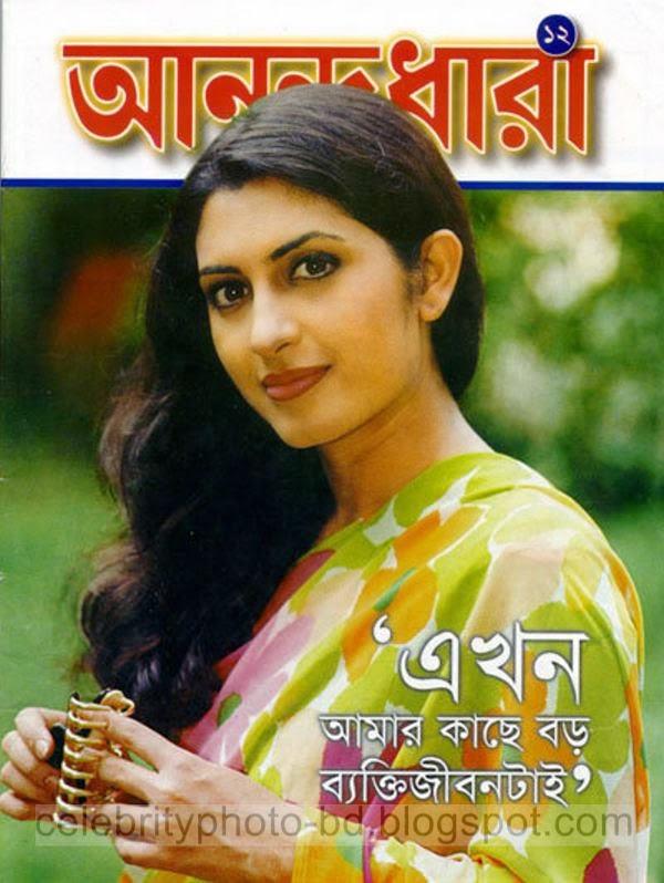 Photos%2Bof%2BHot%2BBangladeshi%2BActress%2BBipasha%2BHayat014
