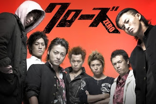 Free Download Soundtrack Crows Zero