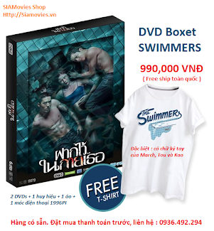 Boxet Limited SWIMMERS