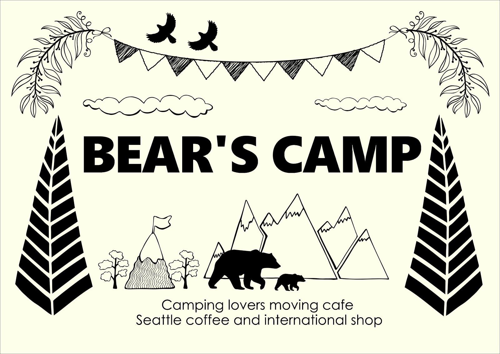 BEAR'S CAMP