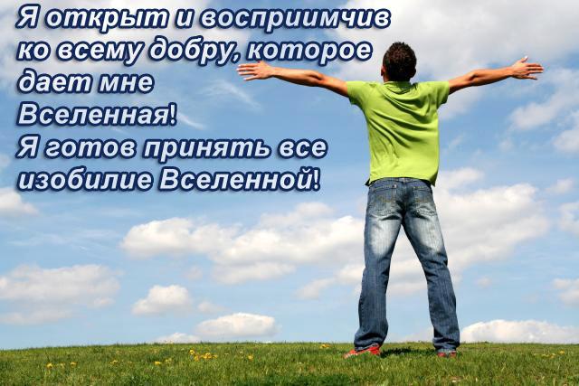 http://2.bp.blogspot.com/-lOWUlXgPWx0/TgoUhFrWOfI/AAAAAAAAABA/kVyWANyIUzA/s1600/42525900_freedom_kopiya.jpg