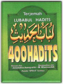 Terjemah Kitab Lubabul Hadis