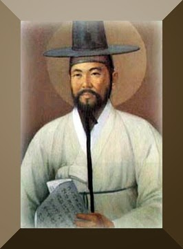 Saint Paul Chong Hasang