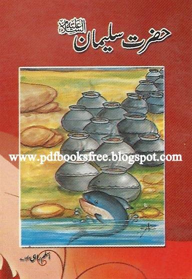 history of islam free pdf