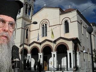 Αρχίζει ο νέος κύκλος ομιλιών (2011-12) του π. Σαράντη Σαράντου