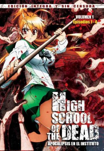 HighSchool Of The Dead | Latino [3gp][320x240][HD]