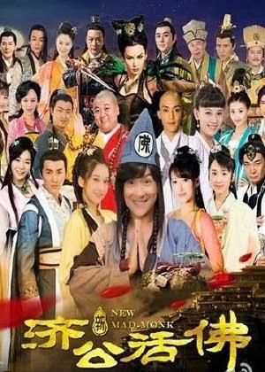 Tân Hoạt Phật Tế Công tập 33